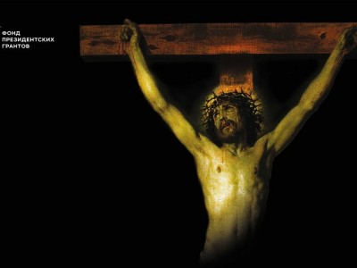 Оратория о Святой Земле «Прощальный час в Иерусалиме»