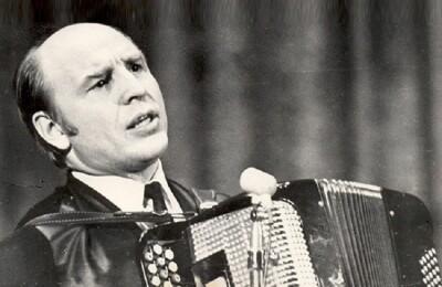 Концерт «Песня не знает границ» К 85-летию Александра Аверкина