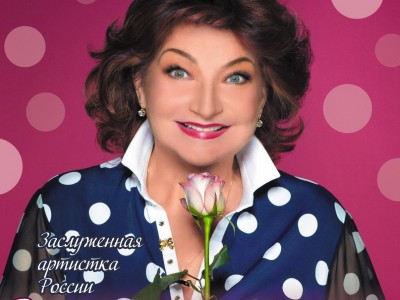 """Елена Степаненко """"Весёлая и красивая"""""""