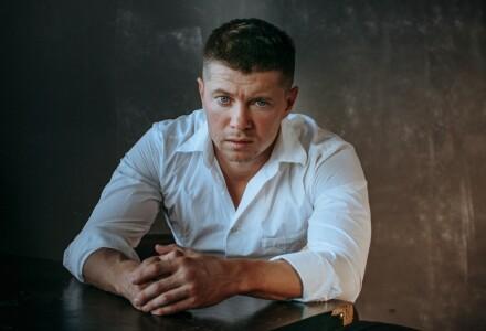 Максим Костромыкин