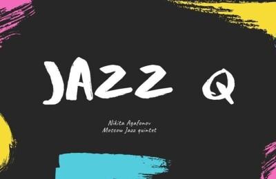 Jazz Q — Московский Джаз квинтет