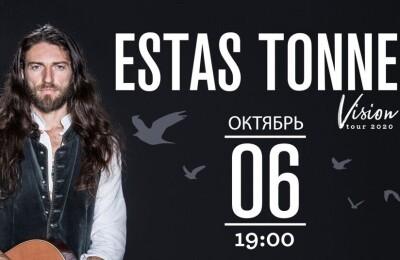 Эстас Тонне в рамках международного тура VISION