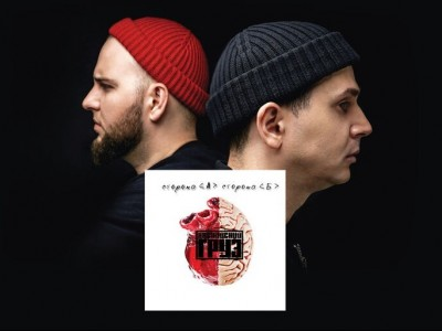 Каспийский Груз — 5 лет альбому «Сторона А / Сторона Б»