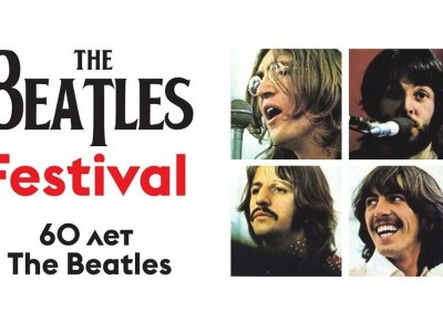 The Beatles Festival – 60 летие Битлз (1960-2020)