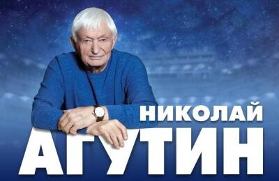 Николай Агутин — 85 лет!