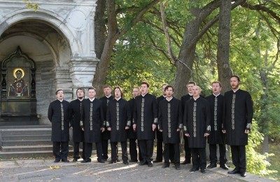 Хор Валаамского монастыря: Есенин