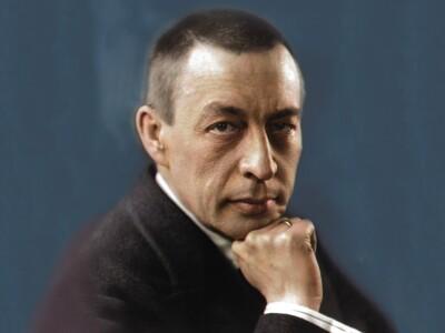 Рахманинов. Фортепианные концерты 1, 2, 4