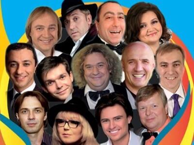 Юмористическо-музыкальный концерт «Знаменитые и смешные»