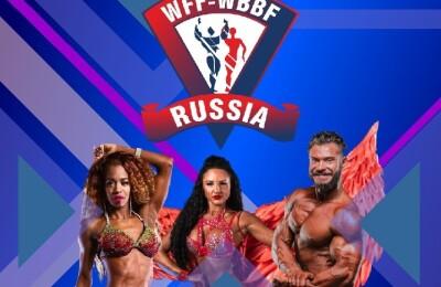 Открытый чемпионат России по атлетическому фитнесу. Утро