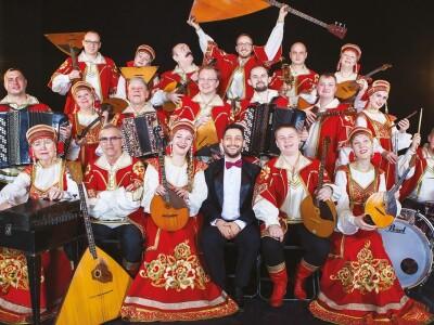 Концерт оркестра «Русские узоры»