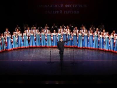 """Концерт """"Льются над Россией голоса"""""""