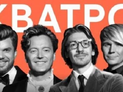 Группа КВАТРО. The best.