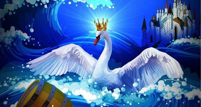 Принцесса лебедь картинки из сказки о царе салтане