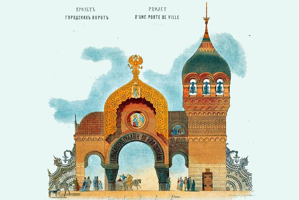 Картинки с выставки в гартмана